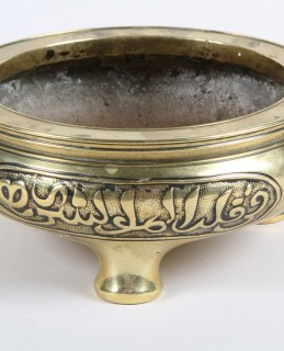 Chinese bronze censer, Sold £2200..JPG